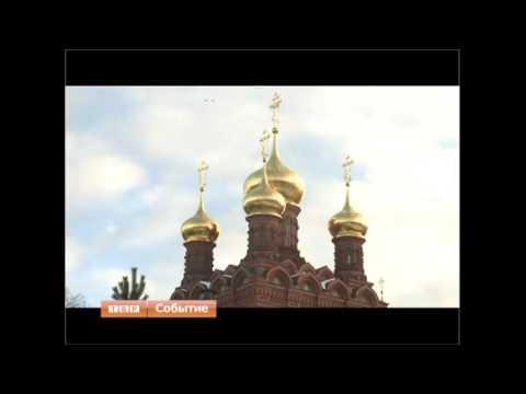 На фото Новости коротко изображение