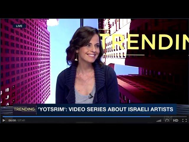 Shachaf Dekel on i24 NEWS | שחף דקל בראיון על סדרת רשת י(ו)צרים