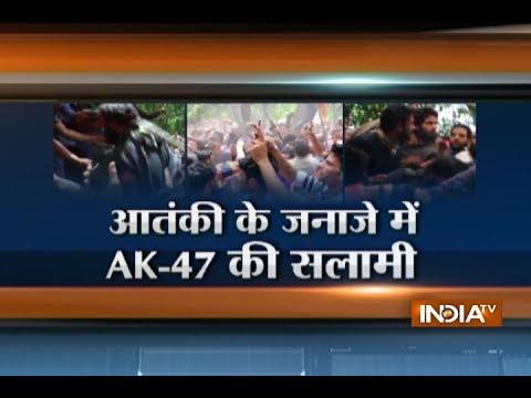 Militants offer 'gun salute' at LeT commander Junaid Mattoo's funeral