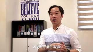 Publication Date: 2019-10-11 | Video Title: 【全人發展】夏文亮校長 保良局馬錦明中學