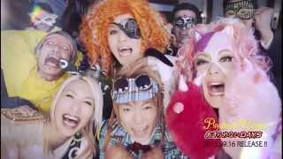 元祖コスプレ・バンド、サイコ・ル・シェイムの3794日ぶりのシングル「...