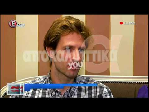 Youweekly.gr: Ο Μάξιμος Μουμούρης και η σύζυγός του αποκαλύπτουν λεπτομέρειες της σχέσης τους