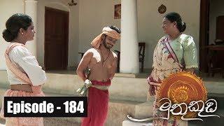 Muthu Kuda Episode 184 19th October 2017