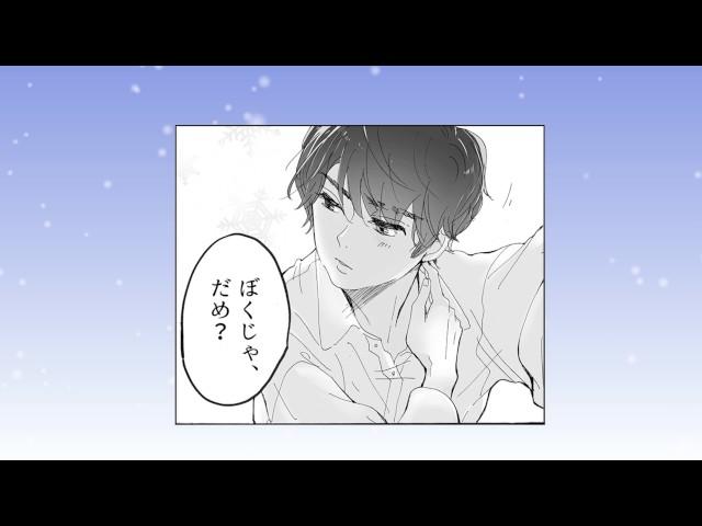 MACO「恋するヒトミ」 loves 山科ティナ「聖なるバックヤード」