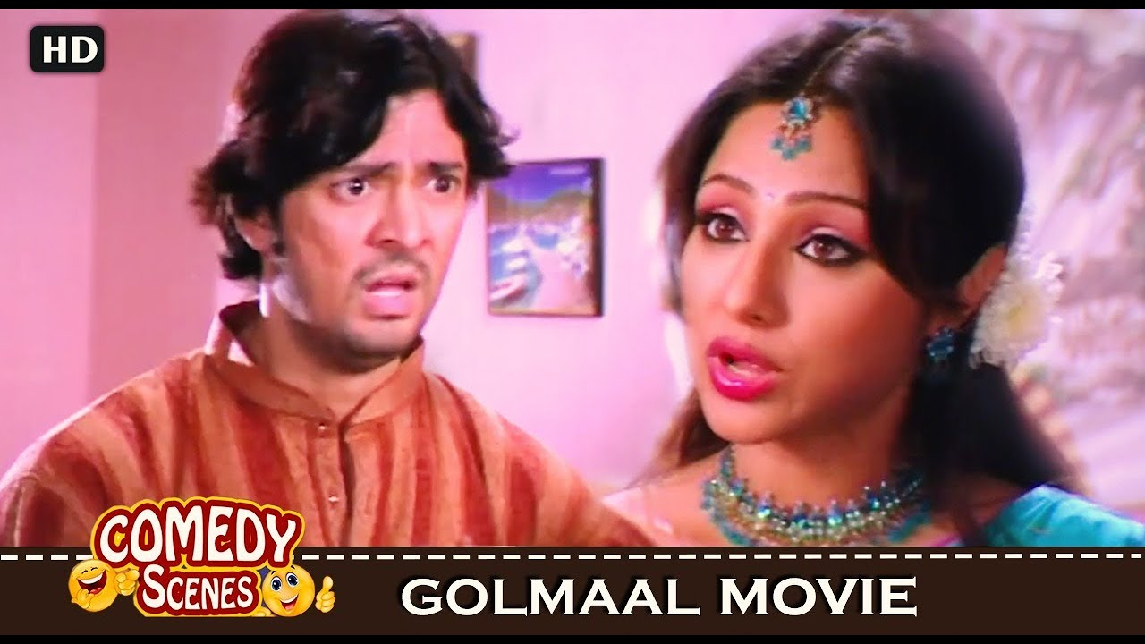 ভেতরে পাত্রপক্ষ আর বাইরে boyfriend-এর function!   Prosenjit   Priyanka   Comedy Scene   Eskay Movies