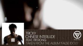 Tricky -