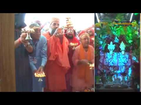 aarati shri rajji आरती (rajib lochan ji)