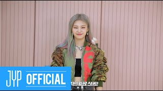 "ITZY ""Not Shy"" Dance Practice (Random Speed Ver.)"