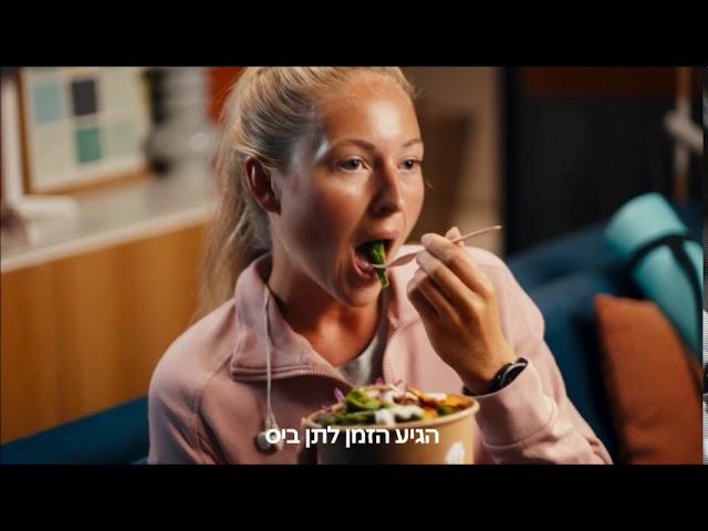 פינת הפרסומות של גולן נוחיאן מתאריך 22.11.20