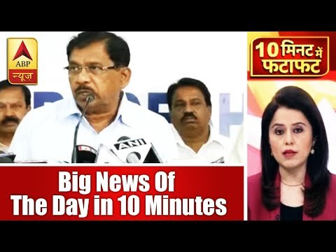TOP NEWS: Watch Big News Of The Day in 10 Minutes