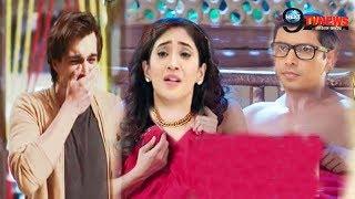 YRKKH: रंगे हाथो पकड़े गए मिहिर नायरा, कार्तिक के सामने खुला बंद कमरे का राज़   Naira, Kartik, Mihir