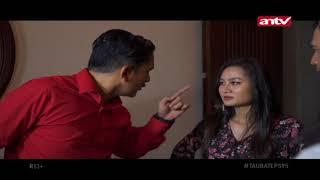 Istri Kedua Untuk Kakak Iparku! Taubat ANTV 10 Juli 2018 Ep 95