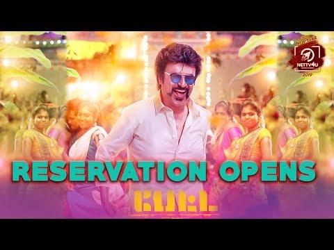 Petta Ticket Opening Date Is Here | Thalaivar | Rajinikanth | Vijaysethupathi | Pongal 2019