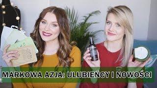 MarKowa AZJA: ULUBIEŃCY I NOWOŚCI WŚRÓD AZJATYCKICH KOSMETYKÓW | Drogeria Pigment | MarKa