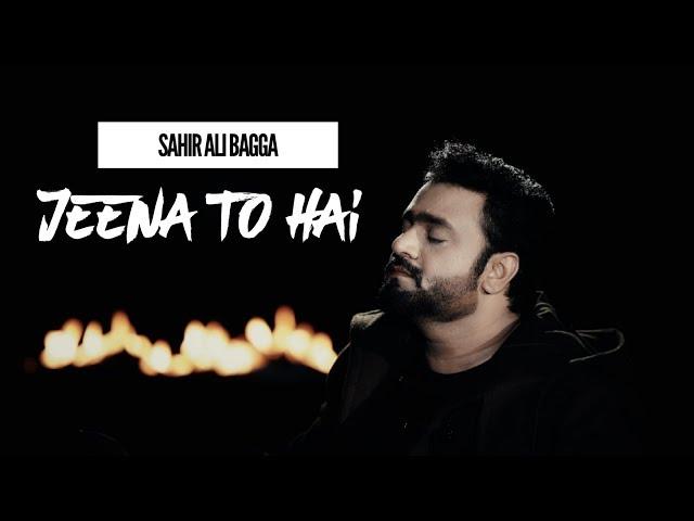 [ Sahir Ali Bagga ] Jeena To Hai ( Full Ost ) | Zindagi Se Hai Gilla