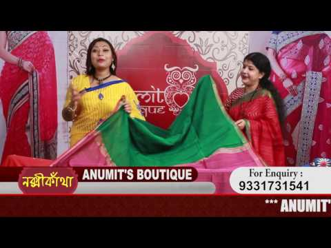 Anumits Boutique Telecast Date 14th August 2016