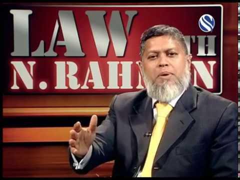 18 November 2017, Law with N Rahman, Part 3