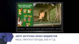 Рекламный монитор, Digital signage display(DIGITAL DREAM info@adis.kz +7 727 326 9888 +7 747 690 88 62 Республика Казахстан Основное отличие рекламных дисплеев от обычных..., 2014-06-18T08:13:36.000Z)