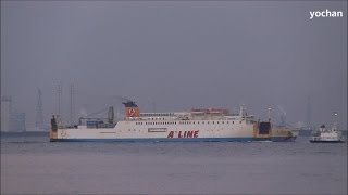 Ro-ro / Passenger Ship: CRUISE FERRY HIRYU 21 (Owner: A-Line Ferry. IMO: 9135250) Underway