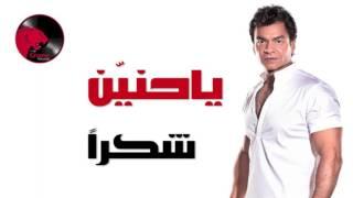 بالفيديو .. محمد محيي يطرح برومو أغنيته الجديدة على «يوتيوب»