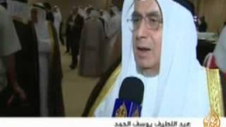 مؤتمر الطاقة العربي ..أسعار النفط وتخمة المعروض