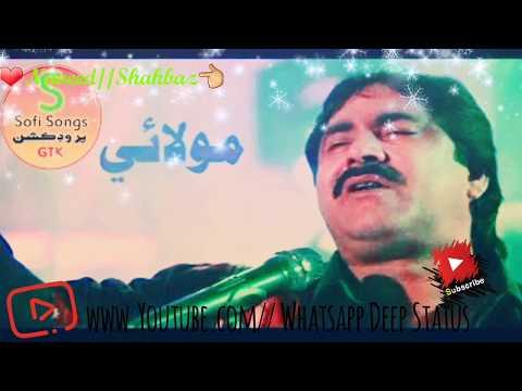 Mumtaz molai | New Album 27||2018 Video || Sindhi Song WDS