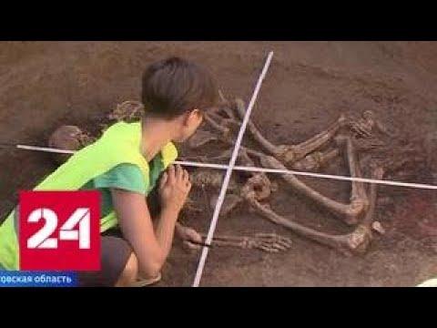 В Ростовской области нашли захоронения катакомбного типа - Россия 24