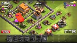 Clash of clans:lega argento 2!#1
