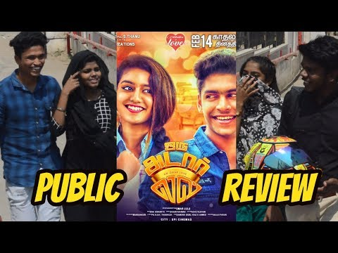 Oru Adaar Love Tamil Public Review | Oru Adaar Love Movie Review | Oru Adaar Love Public Talk