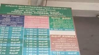 Coimbatore to Theni bus timings from singanallur RPK DGL