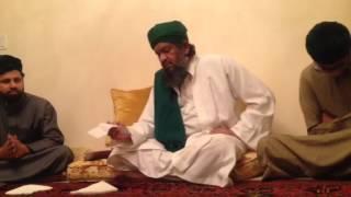 Peer e Tariqat Hazrat Durwesh Mohi Uddin Qadri, AlMultani