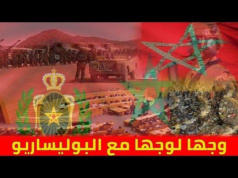 العثماني يتوعد جبهة البوليساريو ويصفها hqdefault.jpg