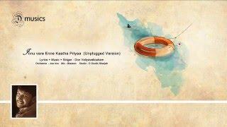 Innu Vare Enne Kaatha Priya | Don Valiyavelicham | New Malayalam Christian Song | New Year Song