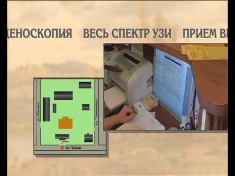 Медицинский Центр Здоровья в Харькове