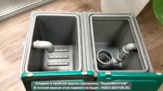Жироуловитель Rostok(, 2016-03-03T12:20:06.000Z)