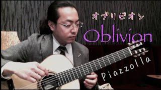 Oblivion - Astor Piazzolla  オブリビオン (ラフ演奏)