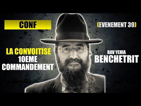 RAV BENCHETRIT - LA CONVOITISE