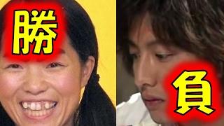 【悲報】木村拓哉、イモトに完敗w元SMAPキムタクのドラマA LIFEが...