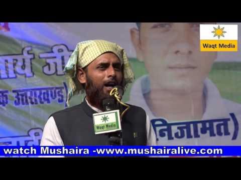 Naat Shareef  Waris Warsi Bajpur All India Mushaira 2016