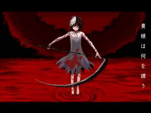 Download Zatsune Miku - Guard And Scythe