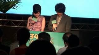 34屆電影金穗獎頒獎典禮主持人李光爵楊小黎開場片段