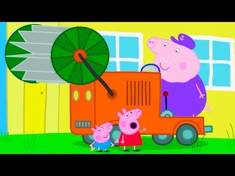 Мультики Про Свинку Пеппу - Свинка Пепа и Дедушка Свин косят Траву