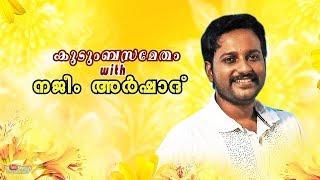 Chat with Najim Arshad and Family   'Kudumbasametham with Najim Arshad   Onam Special Programme 2019