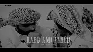 رائد الشمري و فهد الحركان   اه وجرح قلبي ..🎻💔