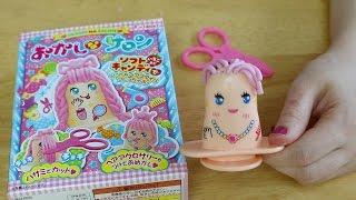 ערכת ממתק משחק| מספרת סוכריות Okashi na Salon