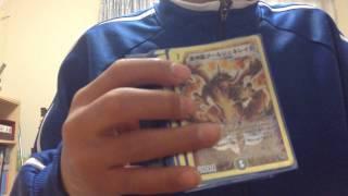 鬼丸覇は結構前のカードですが、デッキ紹介してみました〜