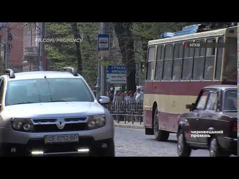 Чернівецький Промінь: У день виборів тролейбуси та маршрутки почнуть курсувати раніше