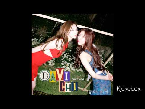 [2014.07.04] Davichi - Don't Move single (FULL+DL)