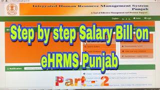 Ehrms bill online training on edusat part- 2