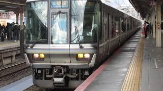 JR神戸線223系2000番台快速三ノ宮駅発車1